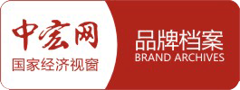 Zhonghong brand archives